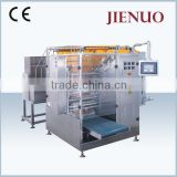 soap shampoo condensed milk ketchup small sachets packing machine