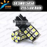Wholesale Price 3157 Motorcycle Turn Light For BMW SMD 5050 Interior Light
