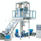 Agricultural Used Rotary Die Head IBC Cooling System Mulch Film Blowing Machine