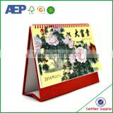 high quality 2016 photo frame costom made Magnetic calendar printing with matt lamination