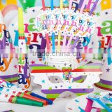 2016 birthday party decorations-china birthday party items-wholesale birthday party supplies
