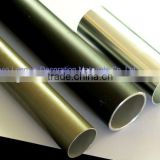 brown anodizing aluminum tubes