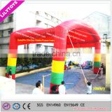 Customized special inflatable arch with tent,inflatable arch door,double infltable advertising arch
