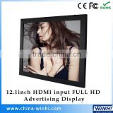 12 inches 4:3 screen small size wall mounted advertising display supermarket shelf lcd pop display