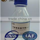 Solvent TBC replacement Epoxy Fatty Acid Methyl Ester additives for polyvinyl chloride (pvc)