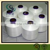 100% Polypropylene yarn FDY pp yarn for weaving