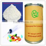 Fda approved pharmaceutical manufactures high purity pha Hydroxyethyl Beta Cyclodextrin MW#1431-1806 clinical chemistry reagents