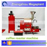 home use small coffee roaster/coffee bean roasting machine/small batch coffee roaster for sale