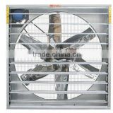 Cooling system ventilation exhaust fan with Siemens motor