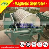 LIMS Magnetic Separator Low Intensity Drum Magnets