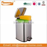 Foot Pedal Two Compartments stainless steel recycle bin