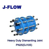 Heavy Duty Dismantling Joint