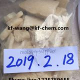 China eutylone with good price euthylone eu