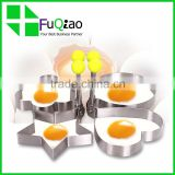 Round Stainless Steel Egg Mold Ring Cooking Fried Egg Shaper                                                                         Quality Choice