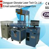 Glorystar 3D Dynamic focus large scale laser marking machine for leather GLD-100 with CE