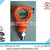 PMD-99T high temperature silicon resonant sensor pressure transmitter