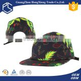 China Hongxiong high quality 5 panel blank cap for sublimation