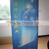 on sale,L banner,display stand,L banner stand,banner printing