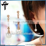 2014 new fashion ladies stud designs k gold color enamel pearl bamboo earrings in zinc alloy jewelry E00209
