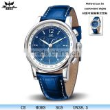 YJ-568 2014 trendy mens watches blue film leather straps for watches