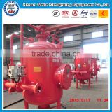 Vertical AFFF foam concentrate pressure proportion tank mixing device
