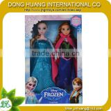 2014 hot sale wholesale doll toys,inflatable doll vagina toys,doll toys