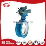 Flange Triple Eccentric Metal Seal Best Price Double Flange Butterfly Valve Alibaba