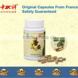 Zhongke Private Label Diabetes Herbal Medicine Pure Traditional Chinese Medicine High Blood Pressure Capsules