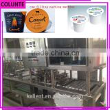 bean soy cup filling production line machinery filling machine packing machine                                                                         Quality Choice
