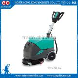 Rotational scrubber mould / floor cleaning machine aluminum rotomold