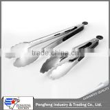Wholesale Low Price High Quality brand new beaker steel fashion style tongs for healthy