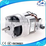 China Factory Food Processor Universal Series Motor (ML-9550-220)