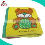 Animal story textile sample soft plush kids cloth book, lovely baby keepsake book