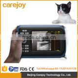 HandScan Veterinary Ultrasound machine for aminal use