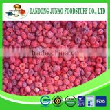 Whole shape new crop iqf bulk raspberry frozen