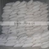 Dicalcium Phosphate Feed Grade ,DCP 18%