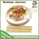 Kabob food wholesale in bulk 40cm with custom logo bamboo skewer