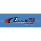 Inquiry About Hangzhou Leisu Cleaning Equipment Co.,Ltd