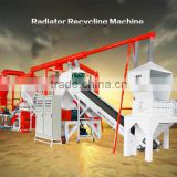 Copper Aluminium Steel Separating Machine Waste Radiator Recycling Machine