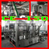 ice tea bottling plant