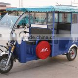 electric pedicab/three wheel electric scooter/electric rickshaw with pedals