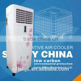Excelair Industrial desert cooler,battery air conditioning, water fan spray industry