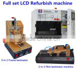 Full Set LCD Repair machine 5 in1 Vacuum LCD Separator OCA Lamination Machine Air Bubble Removing Machine for Iphone 4 5 6 6+                                                                         Quality Choice