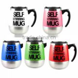Electric Lazy Coffee Cup Auto Self Stirring Mug stainless steel around shape coffe mixer mug