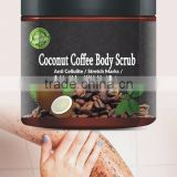 Private label natural organic coconut coffee body scrub OEM