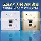 2 Wall Wireless Router with USB for Hotel Rooms, Hotel Wifi AP,Embedded Metope Wireless Router