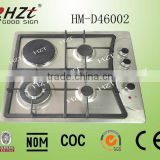 Multiple Cooktops (Gas + Electric) Type Hotplate stove /gas stove /gas cooker (HM-D46002)