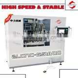 brush making machine for drilling and tufting cleaning brushes brooms wooden plastic cnc 6 axes