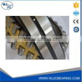Spherical roller bearing 22213/W33	65	x	120	x	31	mm