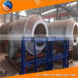coal firing burner/Coal Power Burner For Asphalt Plant